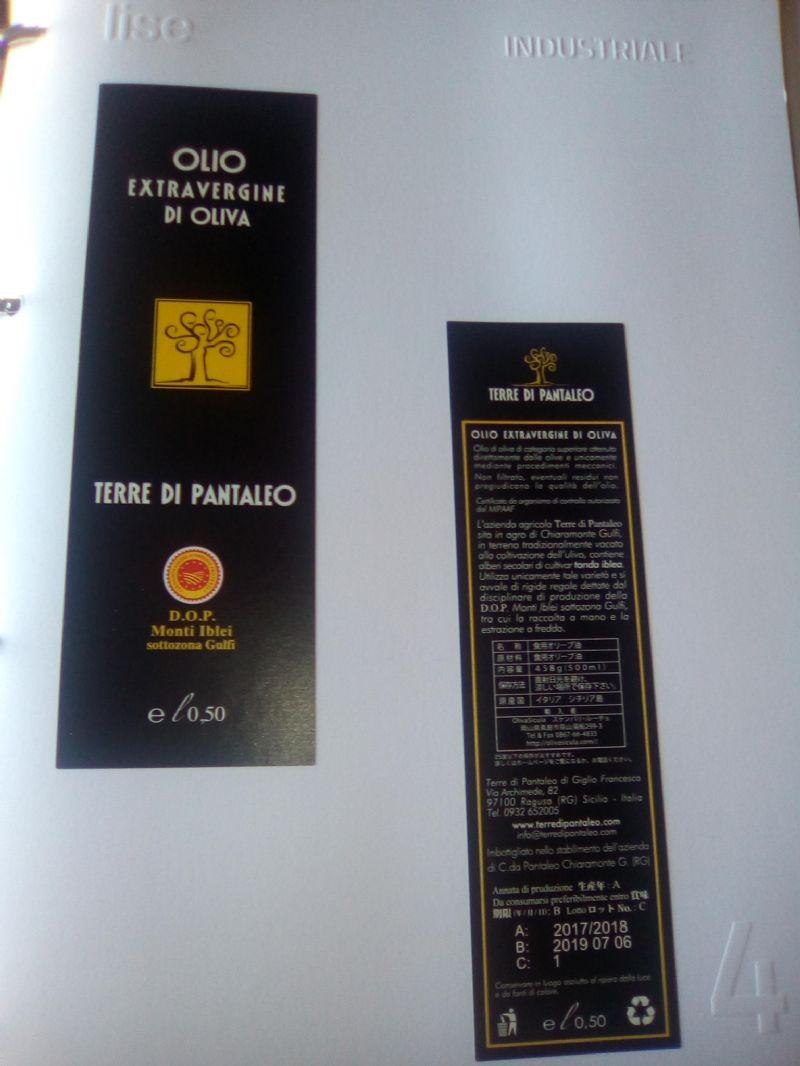Etichette per Olio extravergine di oliva
